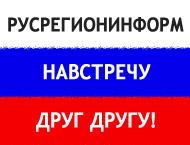 Система здравоохранения субъектов РФ и гражданин